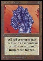 Collectors Ed Intl: Gauntlet of Might (Not Tournament Legal)