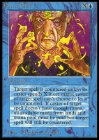 Collectors Ed Intl: Power Sink (Not Tournament Legal)