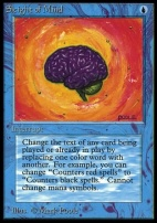 Collectors Ed Intl: Sleight of Mind (Not Tournament Legal)