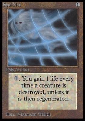Collectors Ed Intl: Soul Net (Not Tournament Legal)