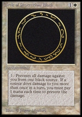 Collectors Ed: Circle of Protection: Black (Not Tournament Legal)