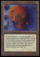Collectors Ed: Illusionary Mask (Not Tournament Legal)