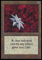 Collectors Ed: Iron Star (Not Tournament Legal)