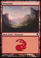 Commander 2013: Mountain (350 B)