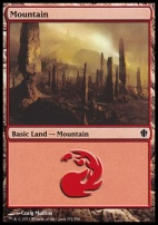 Commander 2013: Mountain (351 C)