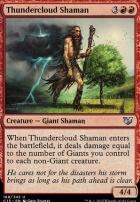 Commander 2015: Thundercloud Shaman