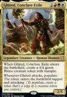 foil * Commander 2019 * Magic: The ... Breaker of the Coil Marisi
