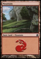 Commander: Mountain (314 D)