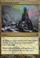 Commander's Arsenal: Command Tower (Foil)