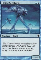 Conspiracy Foil: Plated Seastrider