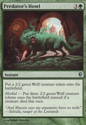 Conspiracy: Predator's Howl