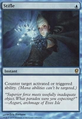Conspiracy: Stifle
