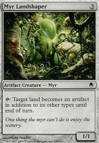 Darksteel Foil: Myr Landshaper