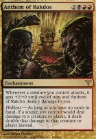 Dissension Foil: Anthem of Rakdos