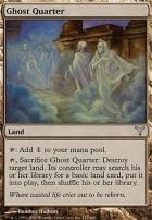 Dissension Foil: Ghost Quarter