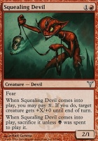 Dissension: Squealing Devil