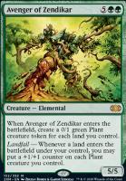 Double Masters Foil: Avenger of Zendikar
