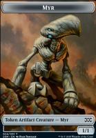 Double Masters: Myr Token (024)