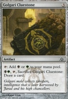 Dragon's Maze: Golgari Cluestone