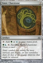 Dragon's Maze: Simic Cluestone