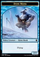 Dragons of Tarkir: Djinn Monk Token