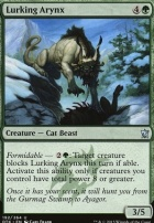 Dragons of Tarkir Foil: Lurking Arynx