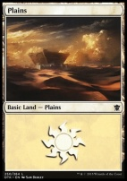 Dragons of Tarkir: Plains (250 A)