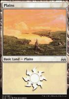 Duel Decks: Anthology: Plains (Divine vs Demonic 29 D)