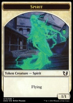 Duel Decks: Blessed Vs. Cursed: Spirit Token