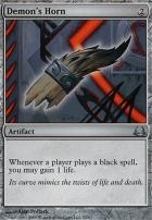 Duel Decks: Divine vs Demonic: Demon's Horn