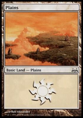 Duel Decks: Divine Vs. Demonic: Plains (27 B)