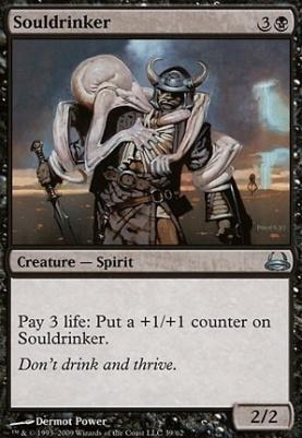 Duel Decks: Divine vs Demonic: Souldrinker