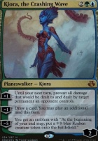 Duel Decks: Elspeth Vs. Kiora: Kiora, the Crashing Wave (Foil)
