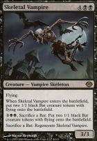 Duel Decks: Garruk vs Liliana: Skeletal Vampire