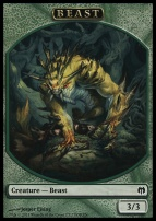Duel Decks: Heroes Vs. Monsters: Beast Token
