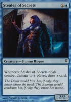 Duel Decks: Jace Vs. Vraska: Stealer of Secrets