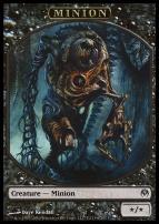 Duel Decks: Phyrexia Vs. The Coalition: Minion Token