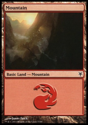 Duel Decks: Sorin Vs. Tibalt: Mountain (75 A)