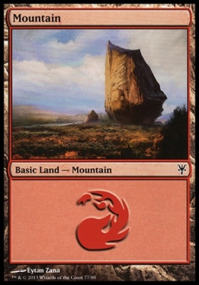 Duel Decks: Sorin Vs. Tibalt: Mountain (77 C)