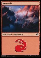 Duel Decks: Speed Vs. Cunning: Mountain (37 C)