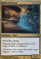Duel Decks: Venser Vs. Koth: Wall of Denial
