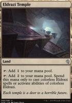 Duel Decks: Zendikar Vs. Eldrazi: Eldrazi Temple