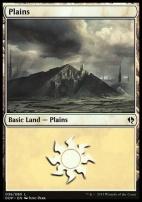 Duel Decks: Zendikar Vs. Eldrazi: Plains (36 B)