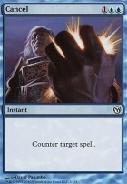 Duels of the Planeswalkers: Cancel
