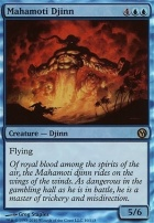 Duels of the Planeswalkers: Mahamoti Djinn (Foil)