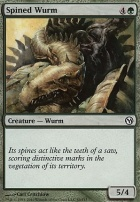 Duels of the Planeswalkers: Spined Wurm