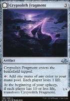 Eldritch Moon: Cryptolith Fragment