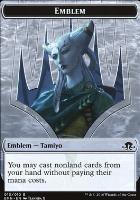 Eldritch Moon: Emblem (Tamiyo)