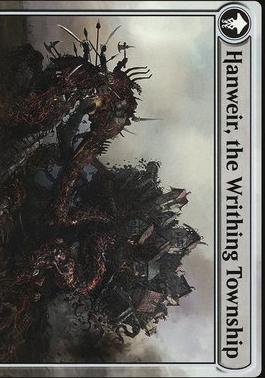 Eldritch Moon: Hanweir Battlements