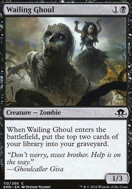 Eldritch Moon Foil: Wailing Ghoul